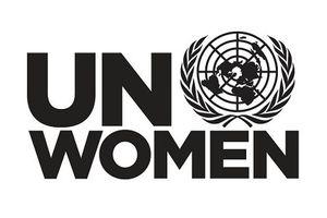 Η υπηρεσία «UnWomen» ξεκινά την 1η Ιανουαρίου